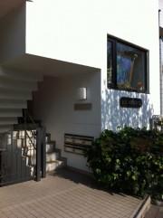 目黒の五本木絵画教室